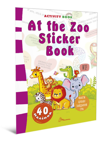 At the Zoo Sticker Book