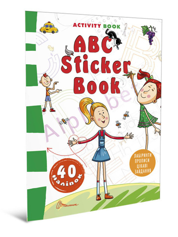 АВС Sticker Book